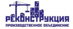 Реконструкция ООО