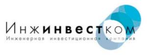 Инжинвестком ООО