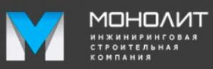 Монолит ООО Инжиниринговая Строительная Компания