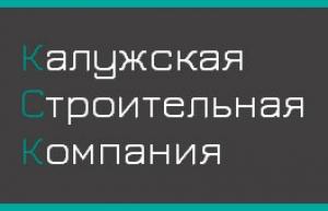 Калужская Строительная Компания ООО КСК