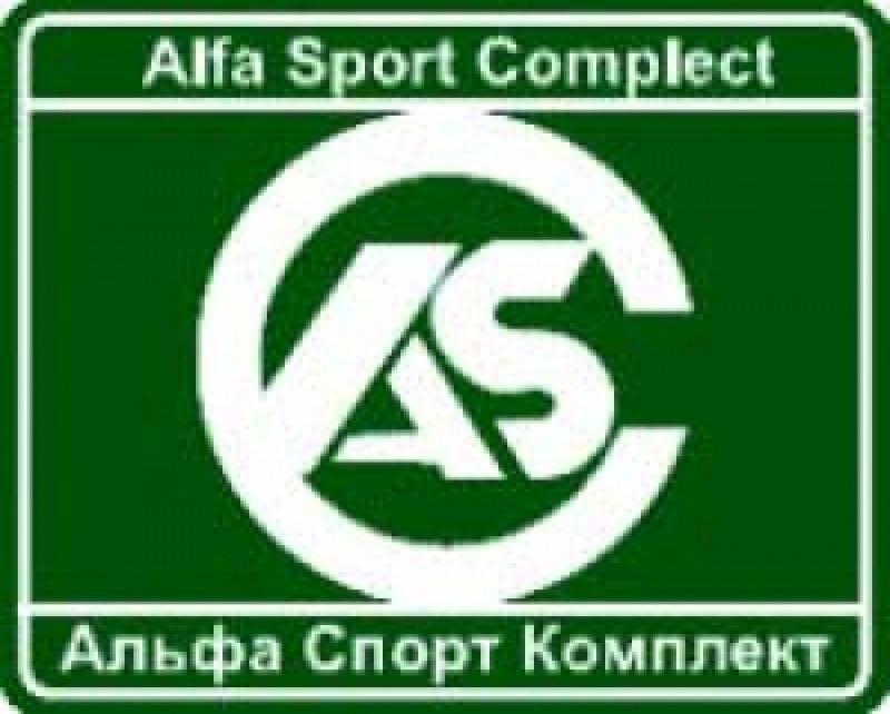 Альфа Спорт Комплект ООО