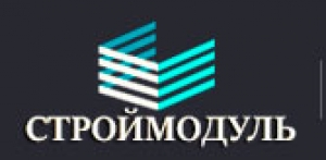 СтройМодуль ООО