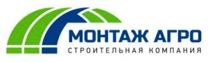 Монтаж Агро ООО