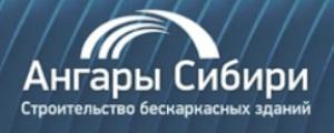 Ангары Сибири ООО Апрель