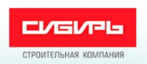 Сибирь ООО Строительная Компания