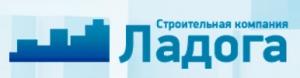 Ладога ООО Строительная Компания