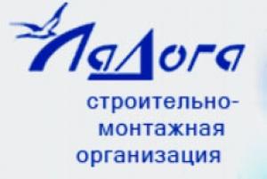 Ладога ООО