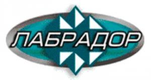Лабрадор ООО