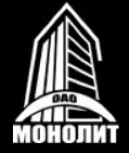Монолит ОАО