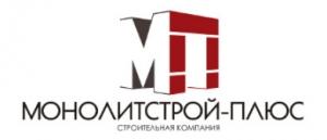Монолитстрой-Плюс ООО