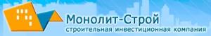 Монолит-Строй ООО Строительная Инвестиционная Компания