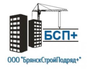 БрянскСтройПодряд+ ООО