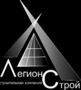 Легион-Строй ООО