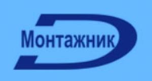 Монтажник-Димитровград ООО