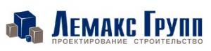 Лемакс Групп ООО