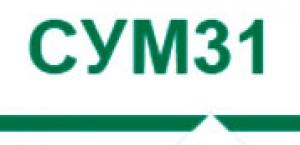 СУМ-31 ООО Специализированное Управление Механизации-31 Спецуправление Механизации-31