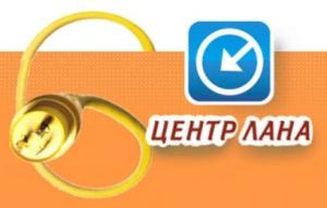 Лана Центр ООО