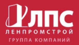 Ленпромстрой ООО