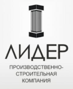Лидер-Строй ООО
