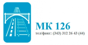 МК 126 ООО