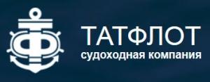 Татфлот ОАО