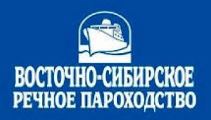Порт Иркутск ОАО Восточно-Сибирское Речное Пароходство Иркутский Речной Порт
