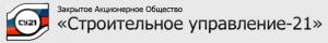 Строительное Управление-21 ЗАО СУ-21