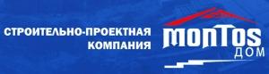 Монтос-Дом ООО