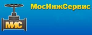МосИнжСервис ООО