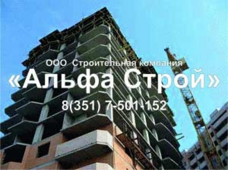Альфа Строй ООО