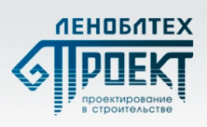 ЛеноблТехПроект ООО