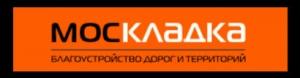 Москладка ООО