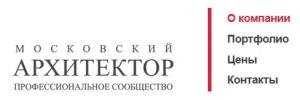 Московский Архитектор ООО Профессиональное Сообщество