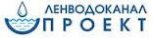 Ленводоканалпроект ОАО ЛВКП