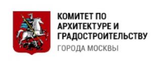 Москомархитектура Комитет по Архитектуре и Градостроительству города Москвы