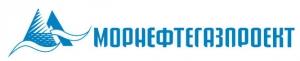 Морнефтегазпроект ЗАО