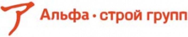 Альфа-Строй Групп ООО