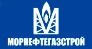 МорНефтеГазСтрой ООО
