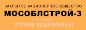 Мособлстрой-3 ЗАО