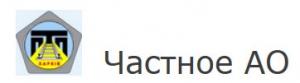 Харьковский Промтранспроект ЧАО Частное Акционерное Общество Харьковский ПТП