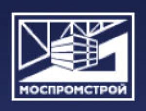 Моспромстрой ПАО Публичное Акционерное Общество