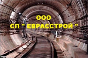 Еврасстрой ООО