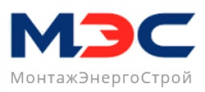 МонтажЭнергоСтрой ООО МЭС