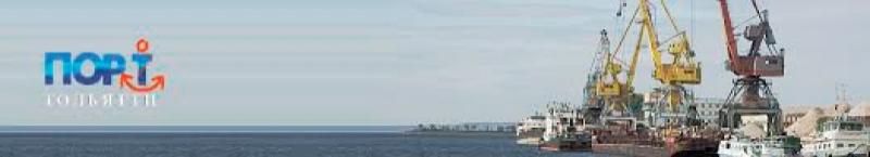 Порт Тольятти ОАО
