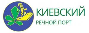 Киевский Речной Порт ПАО