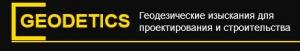 Геодетикс ООО Geodetics Проектно-Конструкторское Бюро