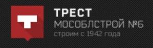 Трест Мособлстрой №6 ОАО