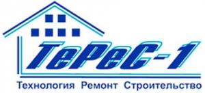 ТеРеС-1 ООО Технология Ремонт Строительство