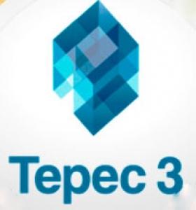 Терес-3 ООО