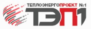 ГУП ТеплоЭнергоПроект №1 ООО